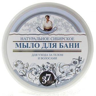 Babuszka Agafia Naturalne ziołowe mydło Białe 500 ml