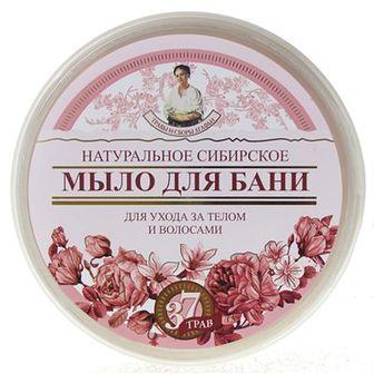 Babuszka Agafia Naturalne ziołowe mydło Kwiatowe 500 ml