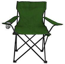 Krzesło wędkarskie/ turystyczne, składane