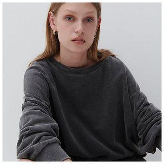 Reserved - Bluza z efektem sprania - Szary
