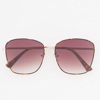Reserved - Okulary przeciwsłoneczne - Brązowy