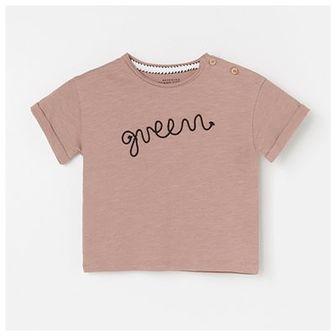 Reserved - Bawełniany t-shirt z aplikacją - Brązowy