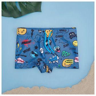 Reserved - Wzorzyste kąpielówki z trokami - Niebieski