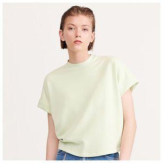 Reserved - Gładki T-shirt - Zielony