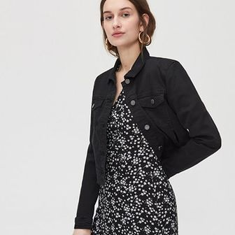 Krótka jeansowa kurtka
