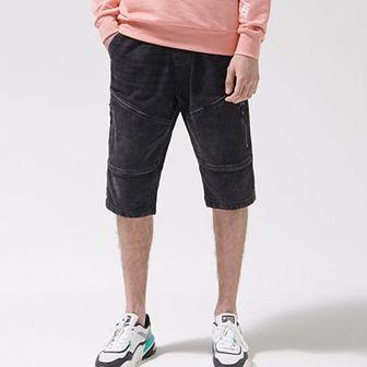 Jeansowe szorty jogger