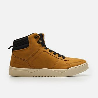 Sneakersy za kostkę
