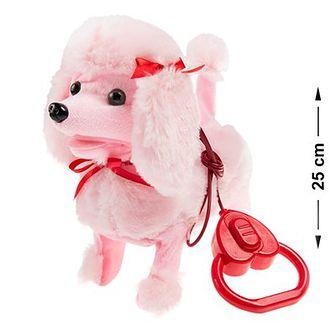 Smiki, Piesek, pudelek, zabawka interaktywna, różowy