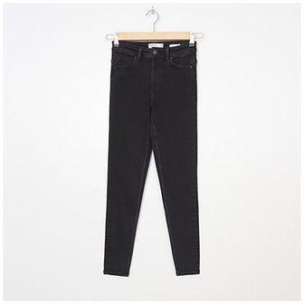 House - Jeansy high waist skinny - Czarny