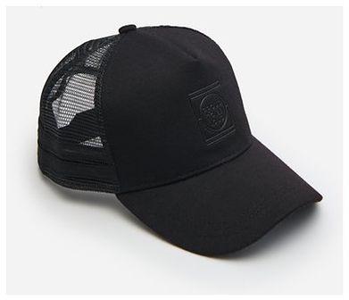 House - Czapka z daszkiem typu trucker hat - Czarny