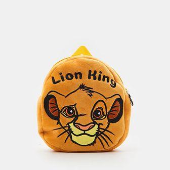 Sinsay - Plecak Król Lew - Żółty