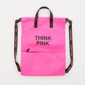 Sinsay - Plecak typu worek - Różowy