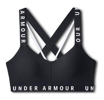 Biustonosz Under Armour