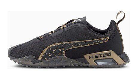 Buty sportowe damskie Puma dla biegaczy płaskie