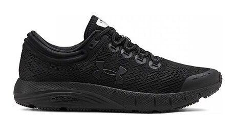 Buty sportowe męskie Under Armour sznurowane z gumy