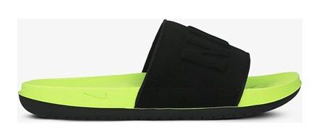 Klapki męskie żółte Nike na lato bez zapięcia
