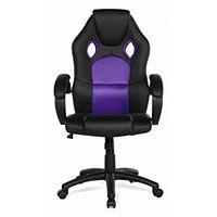 Beliani Krzesło biurowe fioletowe regulowana wysokość REST