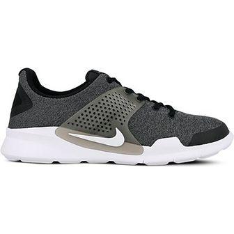 Buty sportowe męskie Nike szary