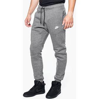 Spodnie sportowe Nike szary