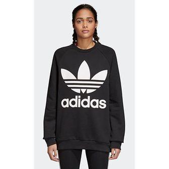 Bluza sportowa Adidas czarny