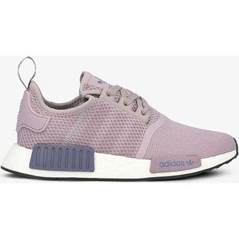 Buty sportowe damskie Adidas sneakersy nmd gładkie