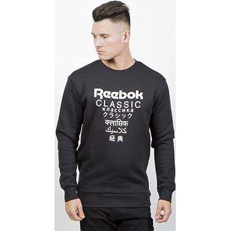 Bluza sportowa Reebok Classic
