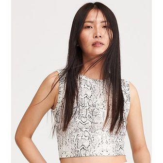 Reserved bluzka damska bez rękawów skórzana biała z okrągłym dekoltem
