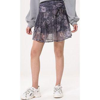 Born2be spódnica mini