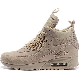 Buty sportowe męskie Nike air max 91 młodzieżowe sznurowane