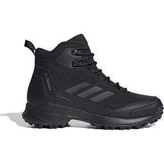 Buty zimowe męskie Adidas sznurowane na zimę sportowe