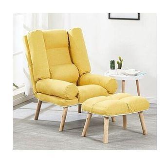 Fotel Rozkładany BARY z Podnóżkiem Żółty Loft