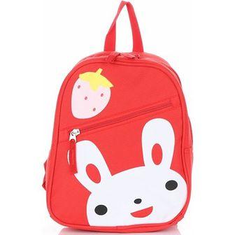 Plecak dla dzieci Madisson