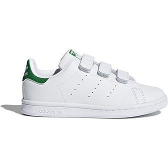 Trampki dziecięce Adidas białe ze skóry ekologicznej bez wzorów