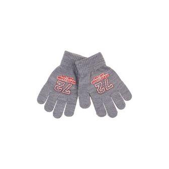 Rękawiczki dziecięce szare