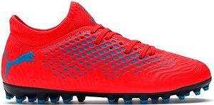 Buty piłkarskie korki Future 19.4 MG Junior Puma (pomarańcz)