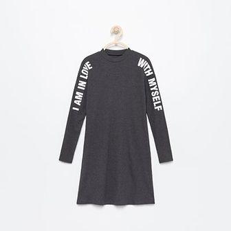 Reserved - Sukienka z nadrukiem - Szary
