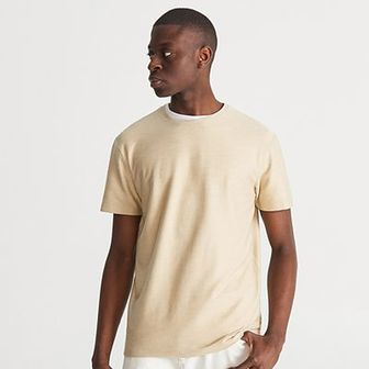 Reserved - Gładki T-shirt - Beżowy
