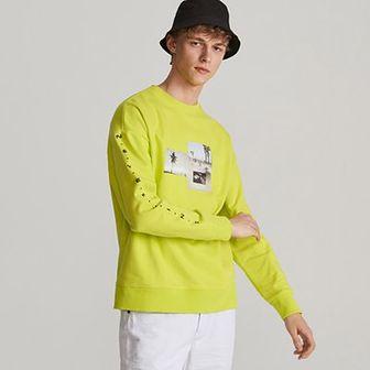 Reserved - Bluza z nadrukiem - Żółty