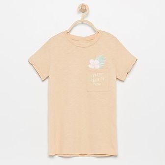 Reserved - T-shirt z kieszonką - Beżowy