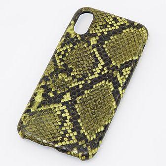 Reserved - Etui na telefon iPhone 6, 7, 8, X - Zielony