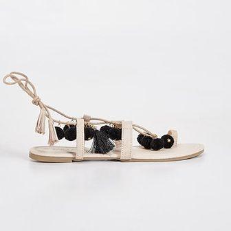 Sinsay - Sandały z pomponami - Kremowy