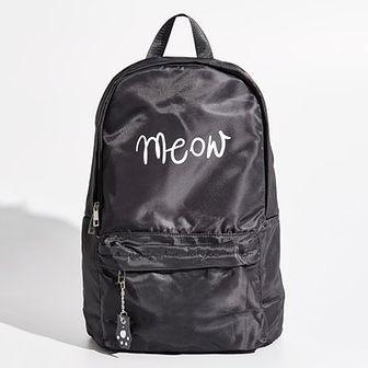 Sinsay - Plecak z napisem meow - Czarny